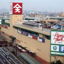 福山市大型店舗