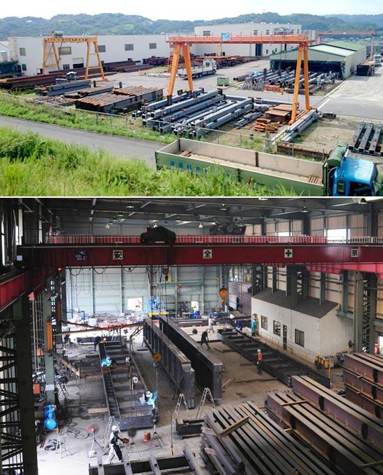 木之子工場