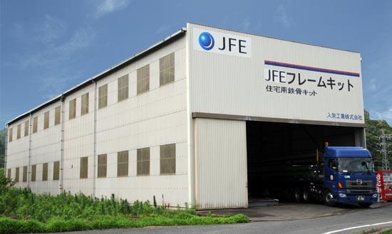 フレームキット工場